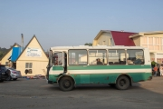 Bus and square